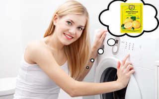 Как почистить стиральную машину лимонной кислотой – инструкция