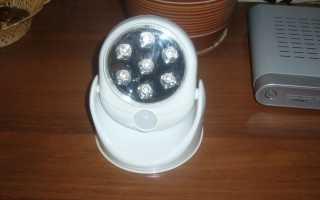 Чем можно включать и выключать высоко установленный светильник с сенсорным управлением