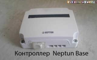 """Правильный монтаж водомера в цепь с краном от протечки """"Нептун"""""""