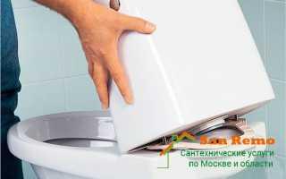 Как устранить течь в унитазе: что делать если течёт вода