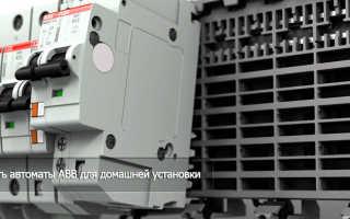 Какой автоматический выключатель установить? АВВ B16 С или АВВ B 20 С?