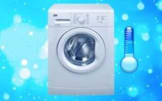 """Перестала греться вода в стиральной машине """"LG"""""""