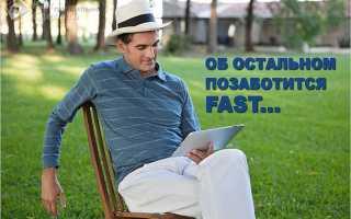 """Септик """"Fast"""" (Фаст): обзор, модельный ряд, достоинства и недостатки, монтаж и установка"""