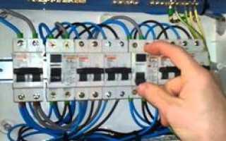 Как подобрать УЗО и дифавтомат в электросеть загородного дома?